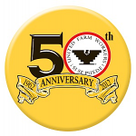 50th Anniversary Button